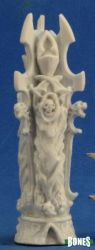Pillar of evil