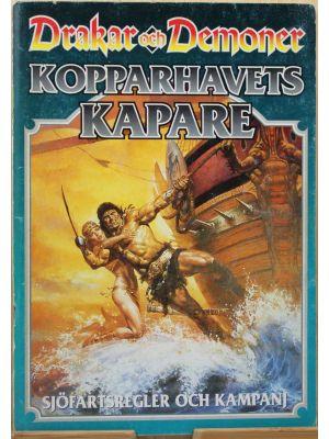 Kopparhavets Kapare