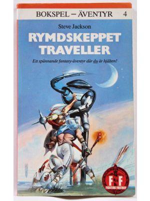 Rymdskeppet Traveller, Soloäventyr, Fighting Fantasy