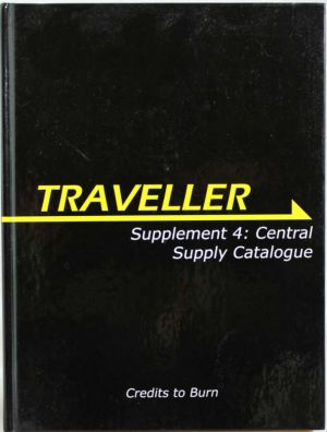 Supplement 4: Central Supply Catalogue